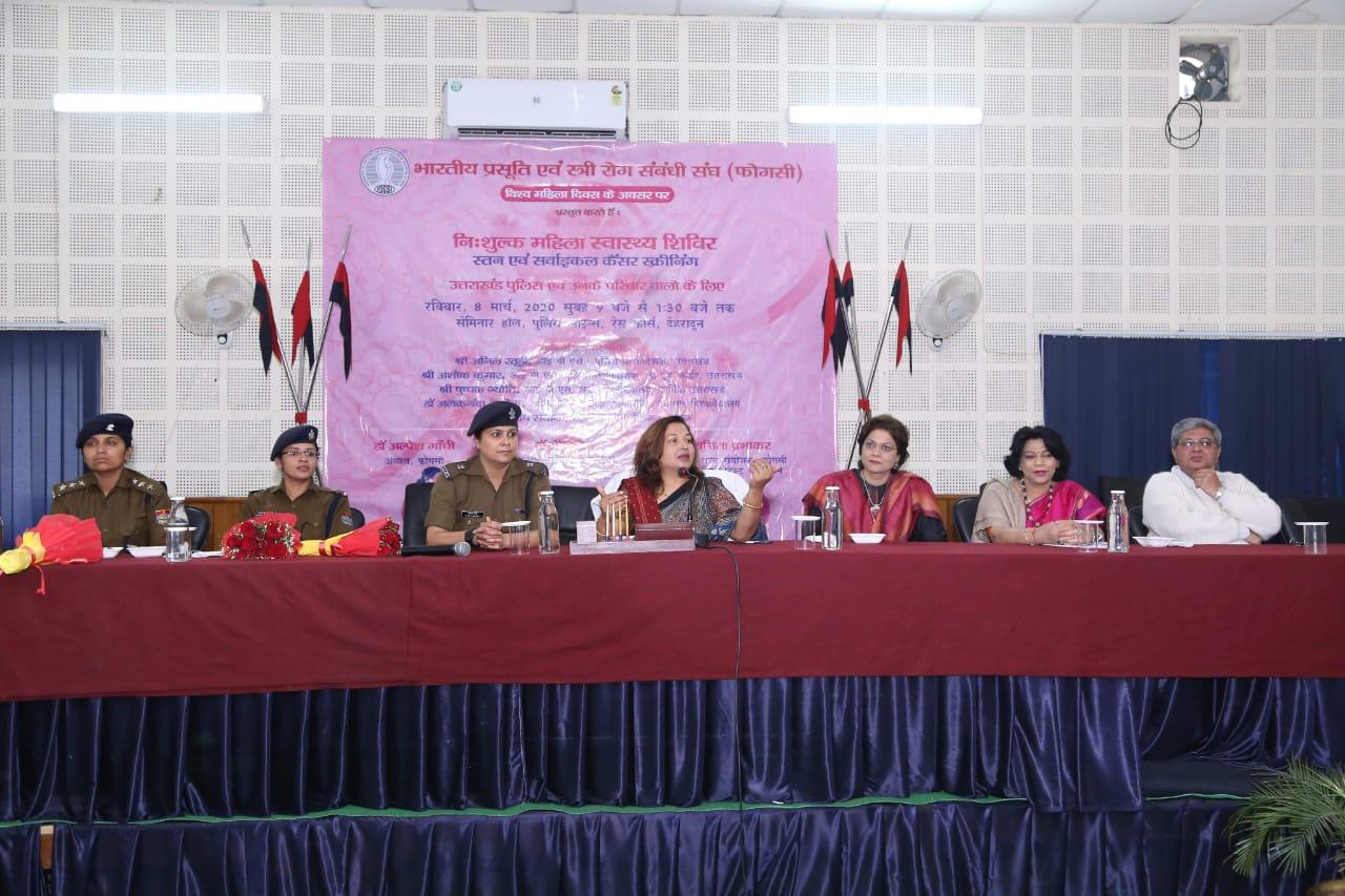 Fogsi 8th March Women's Day Screening Program