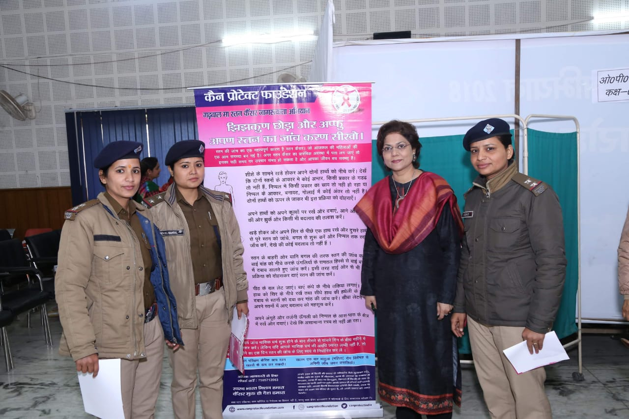 Dr Sumita Prabhakar, Uttarakhand State Coordinator Fogsi 8th March Women's Day Screening Program