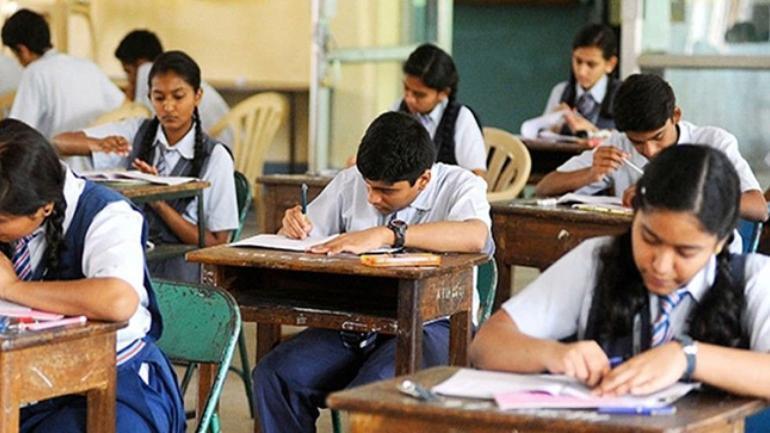 schools students class