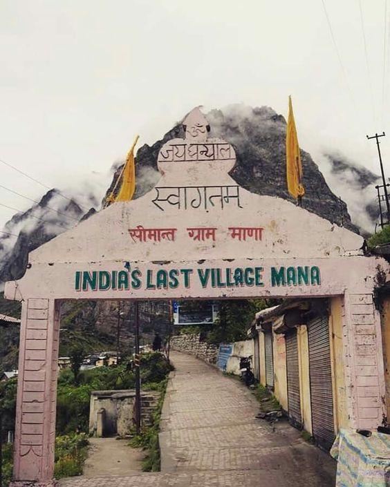 last village of india mana village