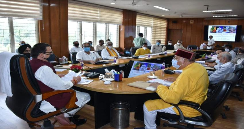 devsthanam board meeting