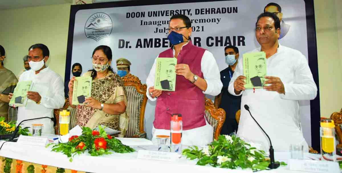 doon university ambedkar chair
