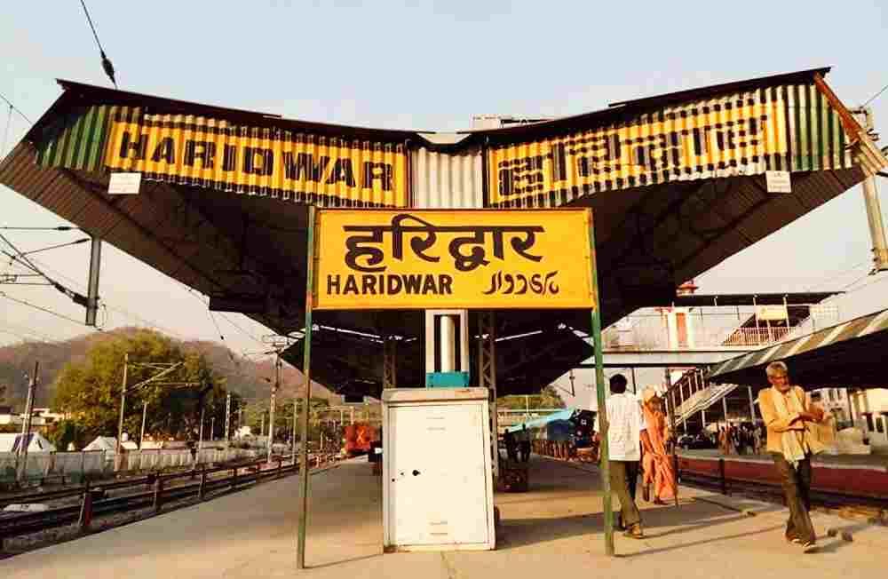 hridwar railway station