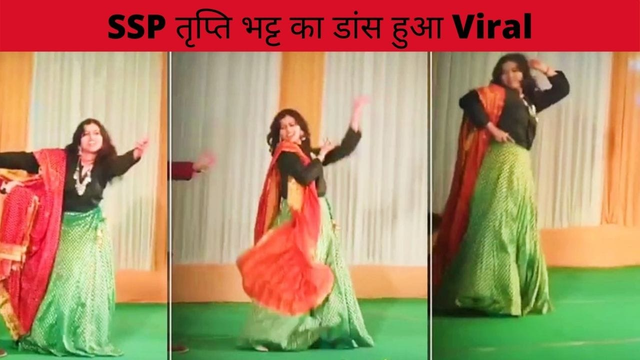 ssp tripti bhatt dance viral