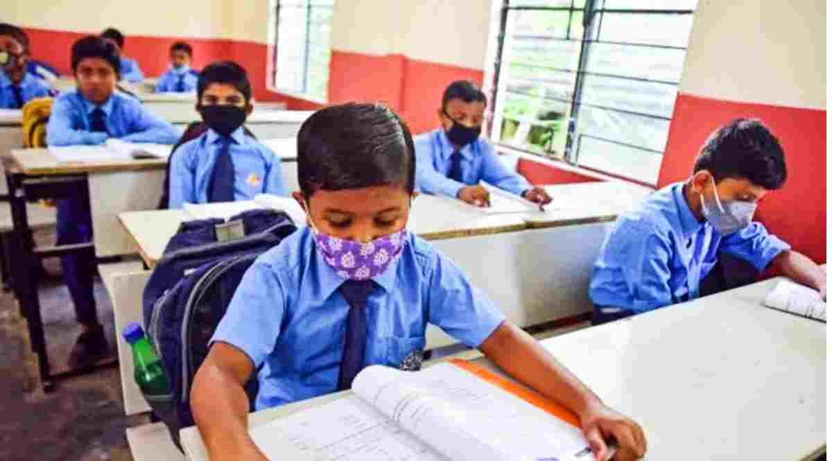प्राइमरी स्कूल schools opening