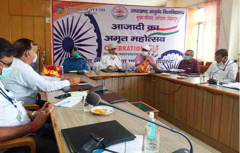 ayurved university seminar